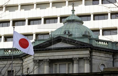 BoJ dự định mua 1.000 tỷ yen trái phiếu chính phủ