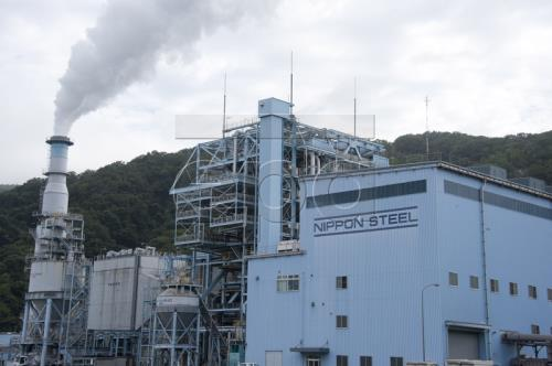 Nippon Steel dự định bán hai nhà máy thép tại Mỹ