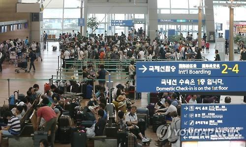 Hàn Quốc siết chặt quy định nhập cảnh với 4 nước