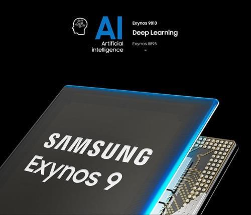 Hàn Quốc phấn đấu trở thành nhà sản xuất chip AI hàng đầu thế giới