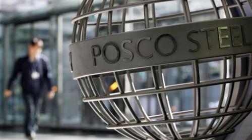 POSCO, Hyundai Steel lập quỹ 82 triệu USD hỗ trợ các công ty thép nhỏ hơn