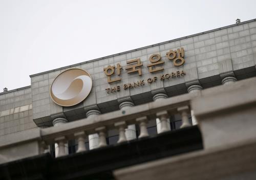 Ngân hàng trung ương Hàn Quốc giữ nguyên mức lãi suất 0,5%