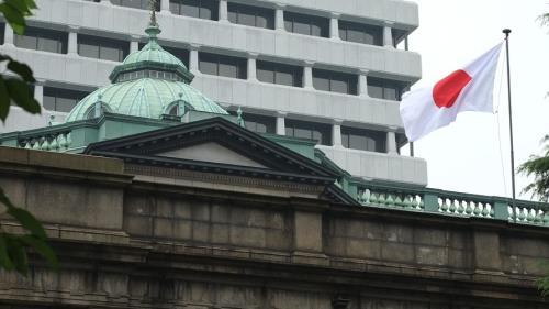 BoJ xem xét tiếp tục nới lỏng tiền tệ hỗ trợ doanh nghiệp