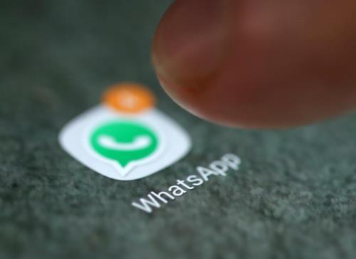 WhatsApp bị điều tra về chính sách bảo mật mới