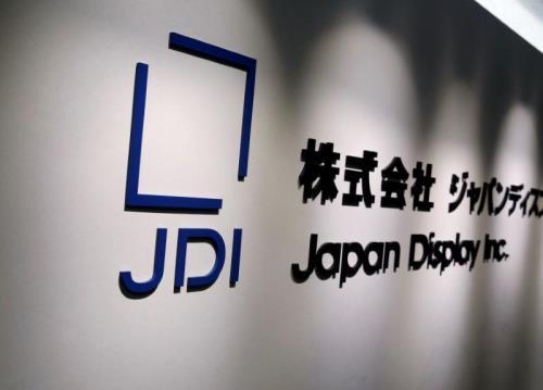 Japan Display bán một phần nhà máy sản xuất màn hình cho Sharp