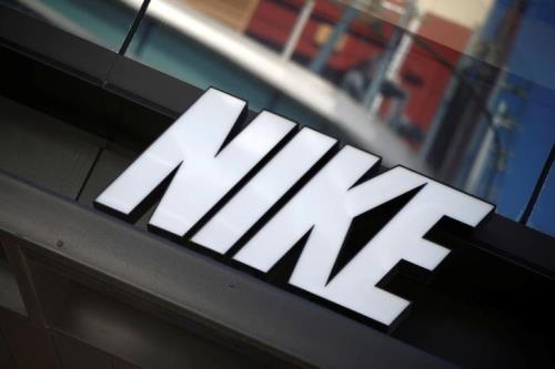 Nike rút lại kế hoạch đầu tư vào một nhà máy mới ở Mỹ