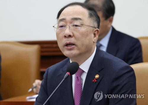 Dịch COVID-19: Hàn Quốc tạm thời nới lỏng quy định thanh khoản ngoại hối