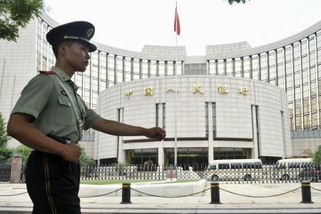 Trung Quốc giảm lãi suất, tỷ lệ dự trữ bắt buộc của ngân hàng