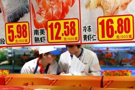 """21 hàng hóa """"miễn nhiễm"""" hiện trạng kinh tế Trung Quốc"""