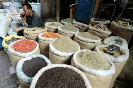 Ai Cập sắp công bố dự án phát triển kinh tế trọng điểm