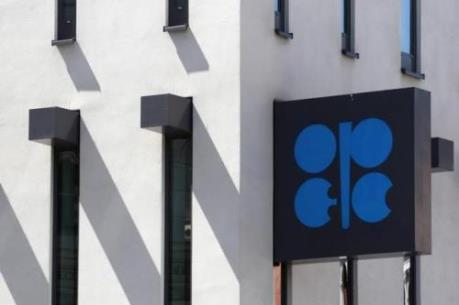 Indonesia tái gia nhập OPEC sau 7 năm