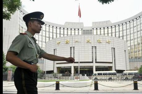 Trung Quốc sắp phát hành trái phiếu ngắn hạn tại thị trường London