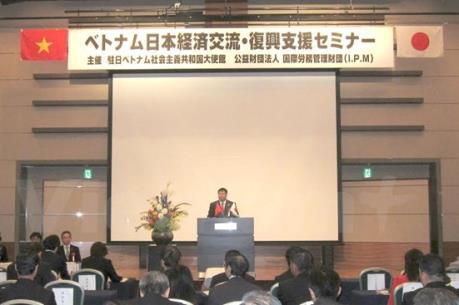 Nittoku khánh thành nhà máy sản xuất giấy nguyên liệu tại Hà Nam