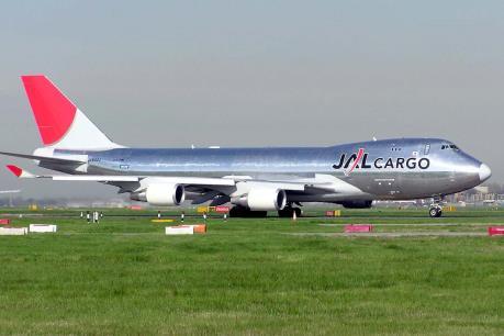 Japan Airlines tạm dừng các chuyến bay Paris-Narita