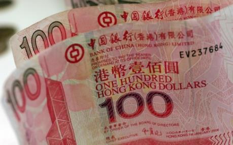 Ngay sau quyết sách của Fed, Hong Kong tăng lãi suất cơ bản