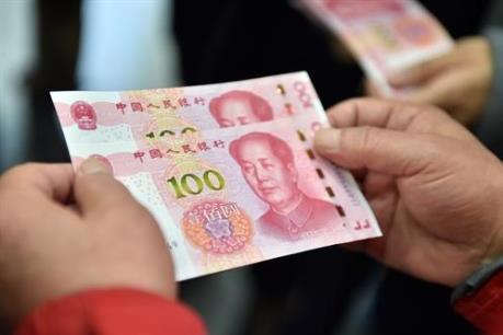 Trung Quốc kỷ luật hàng nghìn quan chức vì biển thủ công quỹ