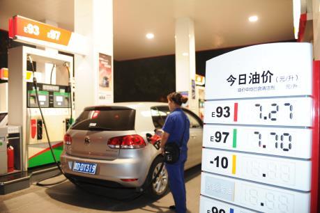 Giá dầu hưởng lợi nhờ dự đoán dự trữ dầu Mỹ giảm