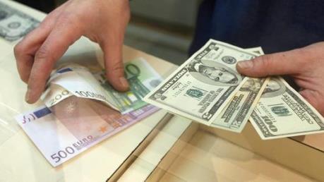 Tỷ giá trung tâm ngày 13/1 giảm nhẹ, giá USD ở các NHTM vẫn tăng