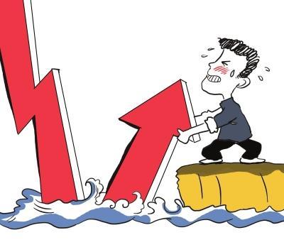 Nhiều cổ phiếu trụ cột giảm điểm, VN-Index mất gần 6 điểm