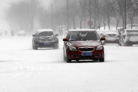 Nhiệt độ ở Trung Quốc có nơi xuống âm 40 độ C
