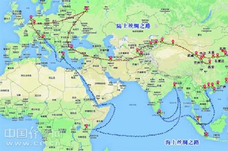 Trung Quốc tính tiêu thụ hàng hóa dư thừa ở Trung Á và châu Âu