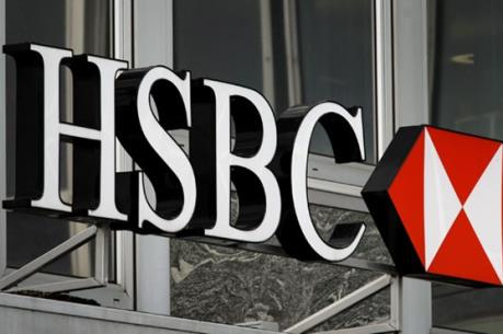 HSBC tiếp tục đặt trụ sở chính tại London