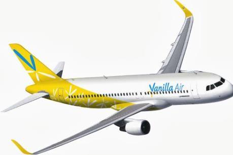 Hãng hàng không giá rẻ của Nhật sẽ mở đường bay tới Việt Nam