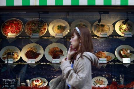 Fitch cảnh báo Nhật Bản về vấn đề trì hoãn nâng thuế tiêu dùng
