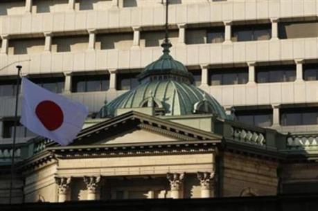 Thống đốc BoJ lạc quan về triển vọng của kinh tế Nhật Bản