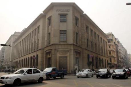 Ai Cập phá giá đồng nội tệ nhằm đối phó với khủng hoảng ngoại hối