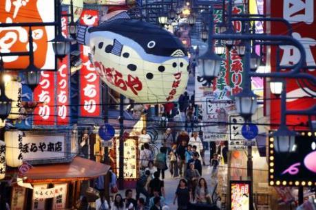 IMF hạ dự báo tăng trưởng kinh tế Nhật Bản