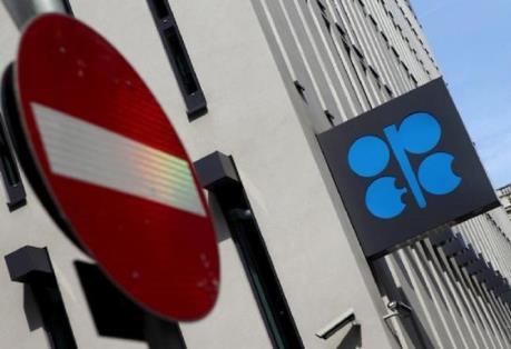 OPEC có thể duy trì sản lượng tương đương với mức đầu năm 2016