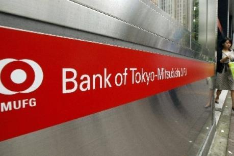 Lợi nhuận các ngân hàng Nhật Bản sa sút