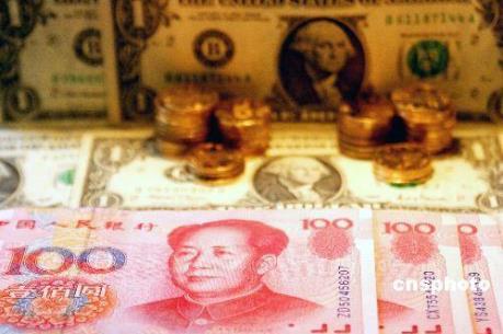Trung Quốc thực thi tỷ giá hối đoái linh hoạt