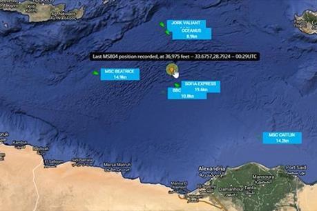 Ai Cập nhận bàn giao hai hộp đen máy bay MS804 mất tích