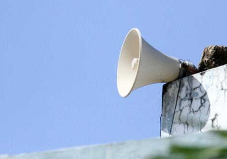 Đài phát thanh quận Ngũ Hành Sơn không bị chèn, nhiễu sóng
