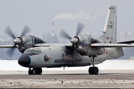 Máy bay của Không quân Ấn Độ chở 29 người mất tích