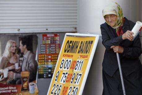 IMF chưa có kế hoạch tiếp tục giải ngân tiền cứu trợ cho Ukraine