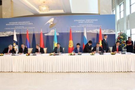 FTA giữa Việt Nam và Liên minh Kinh tế Á-Âu sẽ có hiệu lực từ ngày 5/10
