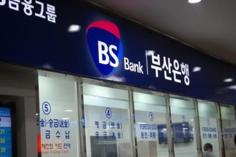 Khai trương Chi nhánh Ngân hàng Busan (Hàn Quốc) tại Tp. Hồ Chí Minh