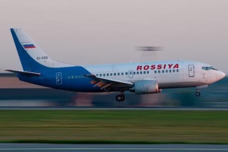 Các chuyến bay của Nga tới Ai Cập sẽ được nối lại vào tháng Mười