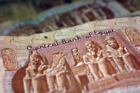 Ai Cập nhận 1 tỷ USD đầu tiên từ gói tín dụng ưu đãi của IMF