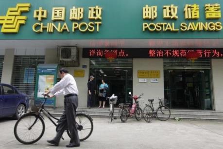BIS cảnh báo nguy cơ khủng hoảng ngân hàng gia tăng tại Trung Quốc