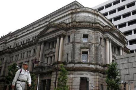 Những quan điểm bất đồng về lần hạ lãi suất tiếp theo của BoJ