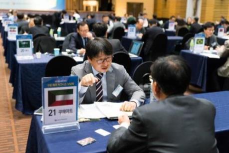 Nhà đầu tư nước ngoài rút hơn 3 tỷ USD khỏi thị trường trái phiếu Hàn Quốc