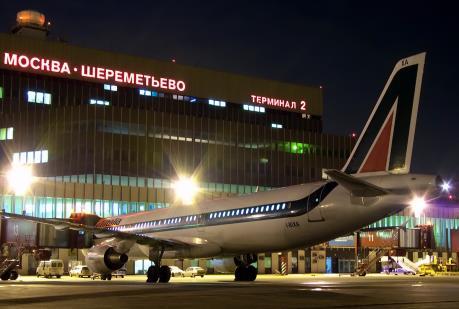 Nga hủy hàng loạt chuyến bay ở Moskva mà không rõ nguyên nhân
