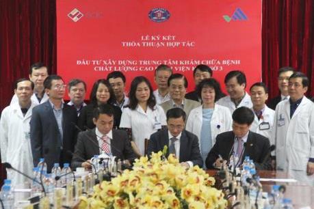 SCIC đầu tư dự án xây dựng Trung tâm khám chữa bệnh chất lượng cao