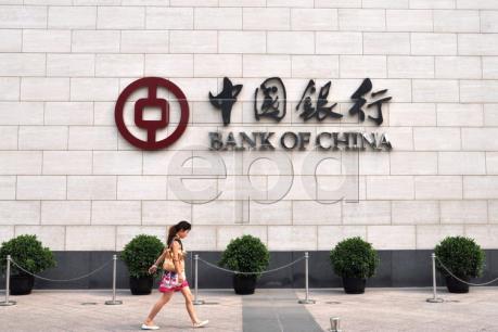 Nợ lớn đặt PBoC vào thế khó khi điều chỉnh chính sách tiền tệ