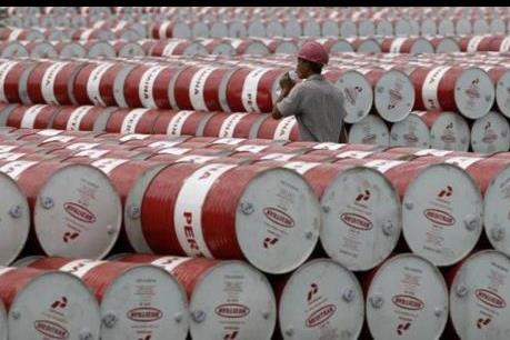 IEA: Tăng trưởng nguồn cung dầu mỏ sẽ chậm lại sau năm 2020