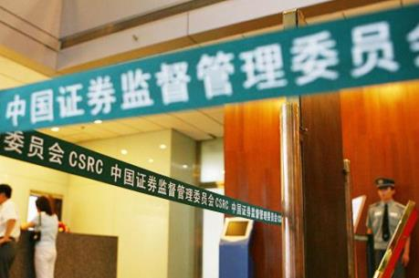 Phát hiện vụ thao túng thị trường đầu tiên thông qua Kết nối TTCK Thượng Hải – Hong Kong